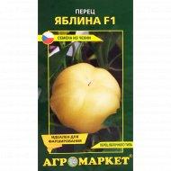 Семена перца «Яблина F1» 10 шт.