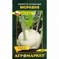 Семена капусты кольраби «Моравия» 0.5 г.