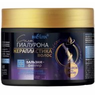 Бальзам-филлер для волос «Belita» керапластика волос, 300 мл