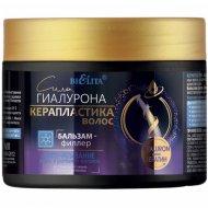 Бальзам-филлер «Керапластика волос» для волос, 300 мл.