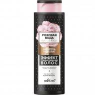 Шампунь-гидролат для волос «Розовая вода» 400 мл.