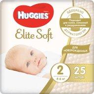 Подгузники «Huggies» Elite Soft размер 2, 4-6 кг, 25 шт