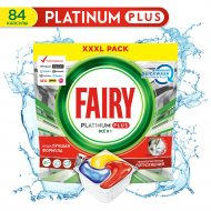 Средство для мытья посуды в капсулах «Fairy» лимон, 84 шт.