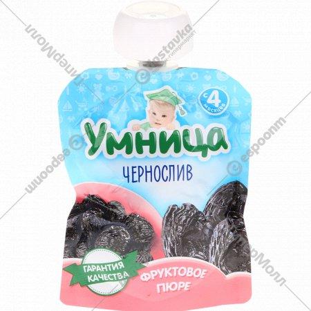 Пюре «Умница» чернослив, 80 г.
