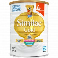 Детское молочко «Similac gold» 4, 900 г.