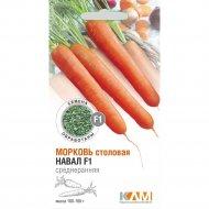 Семена морковь