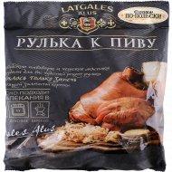 Продукт из свинины мясной «Голенка по-польски» вареный, 1 кг., фасовка 0.5-0.58 кг