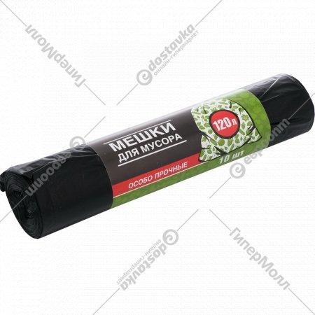 Мешки для мусора «Biodom» особопрочные, 120 л, 10 шт.