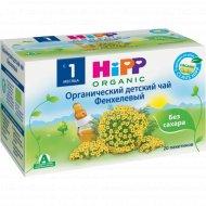 Чай «HiPP» фенхелевый, 30 г.