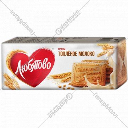 Печенье «Любятово» топленое молоко сахарное, 400 г.