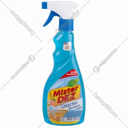 Средство для мытья стёкол и зеркал «Mr. Dez Eco» 500 мл.