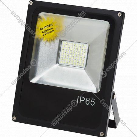 Светодиодный прожектор «Glanzen» FAD-0005-50.