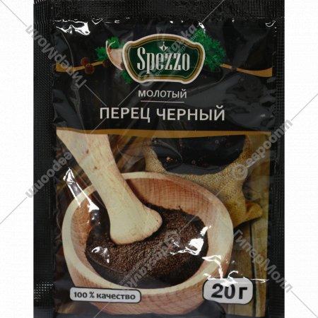 Перец черный «Spezzo» молотый, 20г.