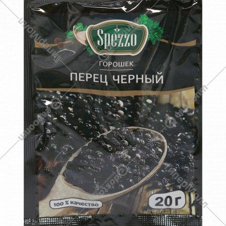 Перец черный «Spezzo» горошек, 20г.