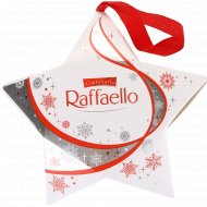 Конфеты «Raffaello» 40 г