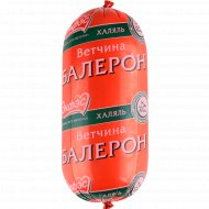 Ветчина рубленая вареная «Балерон Халяль» высшего сорта, 1 кг., фасовка 0.9-1 кг