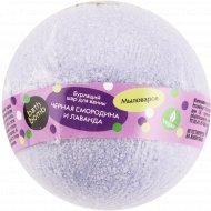 Соль для ванн «Мыловаров» бурлящий шар, смородина и лаванда, 150 г.
