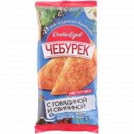 Чебурек «Чебуречье» с говядиной и свининой, 125 г.