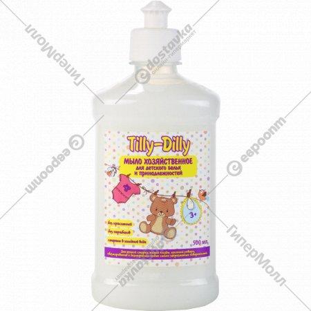 Мыло хозяйственное жидкое «Tilly Billy» 500 мл.