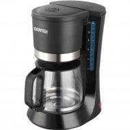 Капельная кофеварка «Centek» CT-1141