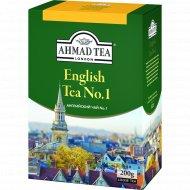 Чай черный листовый «Ahmad Tea» Английский №1, 200 г.