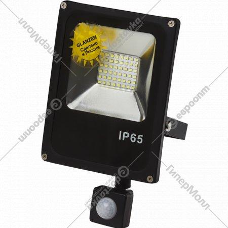 Светодиодный прожектор «Glanzen» FAD-0011-20.