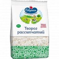 Творог рассыпчатый «Савушкин», 5%, 700 г.