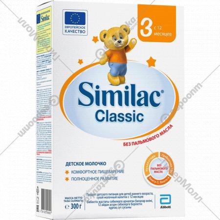Смесь «Similac 3 Classic» 300 г.