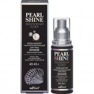 Крем-филлер для лица ночной «Жемчужная кожа» 40-45+, 50 мл.