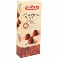 Шоколадные трюфели «Победа» посыпанные темным какао, 180 г.