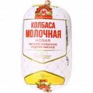 Колбаса вареная «Молочная» новая, 1 кг., фасовка 0.7-0.8 кг