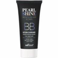 ВВ-крем Belita «Pearl Shine», Светлый, 30 мл.