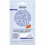 Маска «SelfieLab» aqua balance, 8 г.