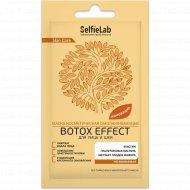 Маска «SelfieLab» botox effect, 8 г.