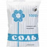 Соль «Пищевая» каменная, 1000 г.