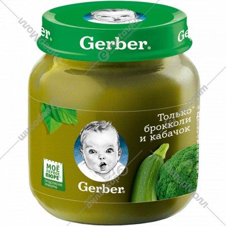 Детское пюре «Gerber» брокколи и кабачок 130 г.