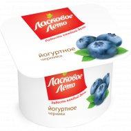 Продукт йогуртный «Ласковое лето» черника 2%, 120 г.