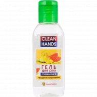 Гель очищающий для рук «Clean hands» Melon&Watermelon, 50 мл.