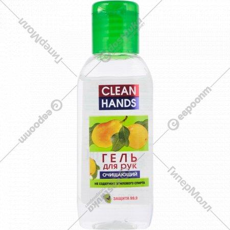 Гель очищающий для рук «Clean hands» Pear, 50 мл.