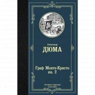 Книга «Граф Монте-Кристо. В 2 книгах. Книга 2».
