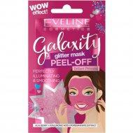 Маска для лица «Eveline» очищение с блестящими частиками, 10 мл