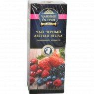Чай черный «Чайный Остров» лесная ягода, 24 пакетика.