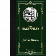 Книга «Доктор Живаго».