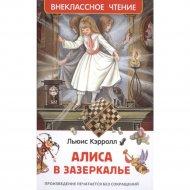 Книга «Алиса в зазеркалье».