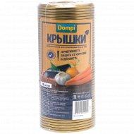 Крышки металлические «Dompi» для стеклянных банок, 50 шт.