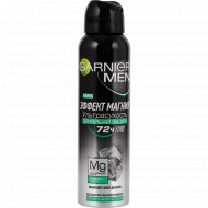 Дезодорант-антиперсперант «Garnier» эффект магния, мужской, 150 мл.