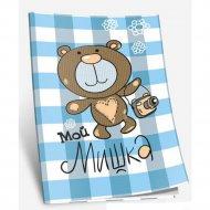 Блокнот «Мой мишка» 02297.