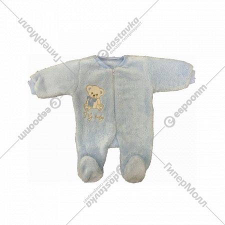 Комбинезон детский «Мой малыш» 2170.