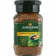Кофе растворимый «Jurgens» сублимированный, 95 г.