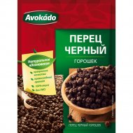 Перец черный «Avokado» горошек, 20 г.